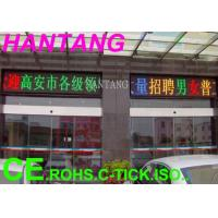 China  P16 Custom Business Outdoor Led Signs Electronic Display Board In Hospital  for sale