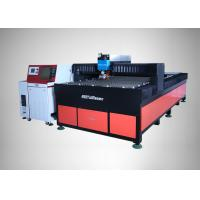 China 1mm , 2mm , 3mm , 4mm , 6mm Sheet Metal Laser Cutting Machine 0 ~ 300 Hz on sale