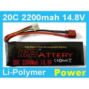 Buy cheap HRB 14.8V 2200MAH 20C   Rc Lipo Battery product