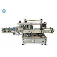 Buy cheap Round Or Square Bottle Labeling Machine , One Side Sticker Label Applicator Machine product