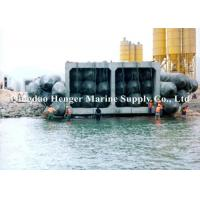 Buy cheap Heavy Weight Removing Inflatable Marine Airbags Dunnage Boat Rubber Airbag product