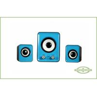 Buy cheap PC Multimedia Speaker, With Double Diaphragm product