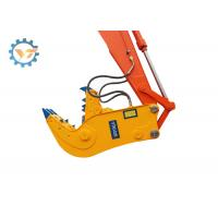 Buy cheap Excavator Hydraulic Shear Crusher And Pulverizer product