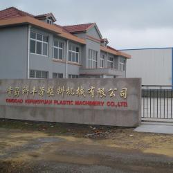 Kefengyuan Plastic Machinery Co., Ltd