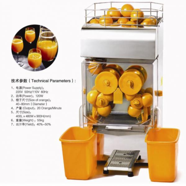 orange juice extractor machine