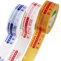 Buy cheap Custom Transparent Bopp Film 48mm Adhesive customise printed Packing Tape China manufacturer product