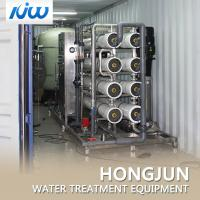 China Portable Mobile EDI Water Plant Containerized Seawater Desalination Plant on sale