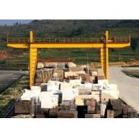 Buy cheap Durable Double Girder Gantry Crane 40 Ton Rail Low Maintenance Marble Cabin product