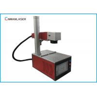 Quality Glasses Frame Metal Fiber Laser Marking Machine 20w Alloy Working Table Easy Focus for sale