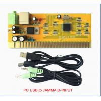 Buy cheap PC USB to JAMMA D-INPUT product