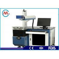 Buy cheap Multi - Function Fiber Co2 Laser Marking System For Metal Easy Operation product