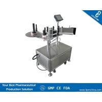 Buy cheap CE Automatic Labeling Machine for 10ml E - Cig Liquid Bottle Filling Dropper Capping product