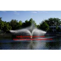 China Customized Seagull Wave Water Fountain Equipment Outdoor Music Type With Stand on sale