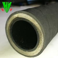 Buy cheap 20 years experience hydro hose manufacturers supply SAE 100 R12 hydraulic hose from wholesalers