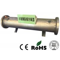 China R134a Refrigerant Stainless Steel Heat Exchanger Sea Water Tube Medium on sale