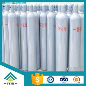China Iron Metallurgy Gas CO Gas Carbon Monoxide on sale