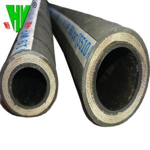 Buy cheap Hydraulic hose manufacturers in China provide 4SP manguera hidraulica hose crane product