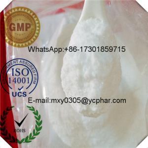 Calidad de oro piperonal en la venta CAS: ¡120-57-0 utilizado en perfumería!!!