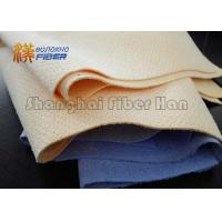 Buy cheap High Absorbing Blue SyntheticChamois Cleaning Cloth For Car Dirt Stain Removing from wholesalers
