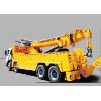 Custom boom and sling integrated / boom and sling separated Breakdown Recovery Truck XZJ5430TQZZ4, 11280mmx2500mmx3450mm