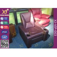 Buy cheap Leather Upholstery Media Room Furniture Home Theater Sofa Seating With Drink Holder product