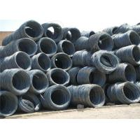 Buy cheap AISI ASTM China Steel Wire Rods Q195 Q235 SAE1006 SAE 1008 5.5mm 6.5mm product
