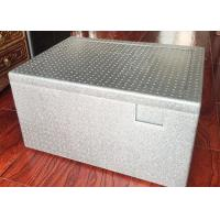 "Buy cheap Cold Chain Packaing EPP Insulated Shipping Cooler  25""x17""x10"" product"