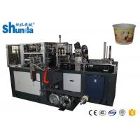 Buy cheap Customized Paper Bowl Making Machine / Paper Production Machinery from wholesalers