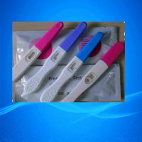 Buy cheap Pregnancy Test Kits/ LH Ovulation Test Kits/ Ovulation Test Kits/Ovulation Test Strip product