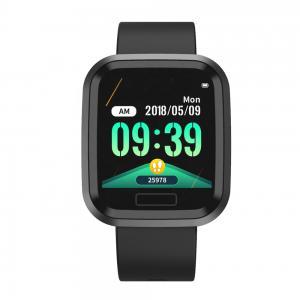 Buy cheap 1.3inch IPS Colorful Children'S Gps Smart Wrist Watch , Sport Digital Wristband Bracelet product