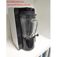 China Hot Sales  Juicer Machine/ Easten Vacuum Blender VM800/ Portable Smoothie Vacuum Electric Blender on sale