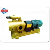 Buy cheap Asphalt Heating Positive Displacement Screw Pump Cast Steel High Performance from wholesalers