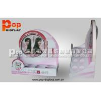 Buy cheap Point of purchase Corrugated Pop Display Light Weight with holes product