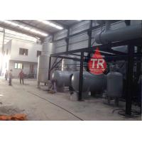 China Professional Used Car Oil Recycling Machine , Motor Oil Recycling Equipment on sale