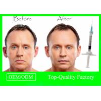 Quality Anti Aging Hyaluronic Acid Fillers Sodium Hyaluronate Gel For Cheek / Chin for sale