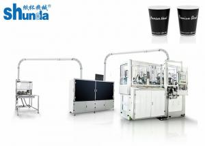 Buy cheap Automatic High speed Paper Cup Forming Machine For Cold Drink And Hot Drink Cups Improve  With Hot Air System product