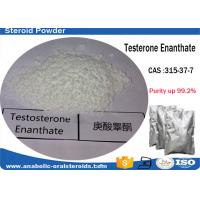 Buy cheap 99% Purity Muscle Gain and Weight Loss Testosterone Steroid Testosterone Enanthate / Test E product