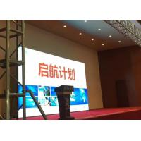 Buy cheap HD P3 indoor Stage Background LED Screen Rental led display , stage rental panel from wholesalers