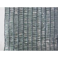 Buy cheap Hdpe Anti UV Dark Green E-30 Shade Net For Agriculture , Horticulture from wholesalers