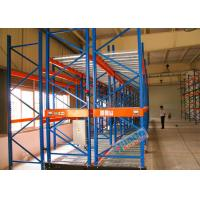 Buy cheap Motorized Heavy Duty Pallet Rack - Electronically Powered Mobile Racking - High from wholesalers