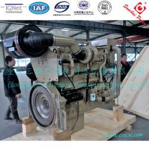 Двигатель морского пехотинца CCEC Чунцина KTA19-M KTA19-M425