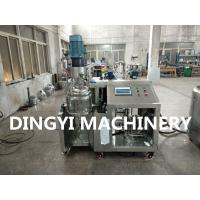Buy cheap Lab Vacuum Homogenizer Mixer 10L Convenient Cleaning High Automatic Degree product