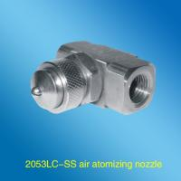 Quality Air Atomizing Spray Nozzles for sale