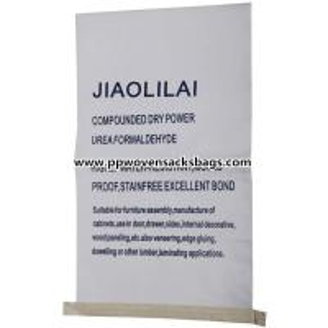 Buy cheap La coutume a stratifié les sacs tissés à sacs en papier de Multiwall de polypropylène pour l'urée sèche de poudre product