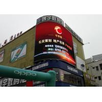 Buy cheap 8,000nits P16 electronic Curved LED Screens for Commercial Advertising product