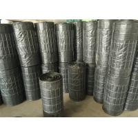 Buy cheap 4x4 Welded Metal Wire Mesh product