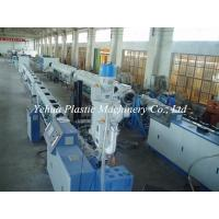 Buy cheap high speed pe water pipe extrusion line extrusion machine manufacturing for sale from wholesalers
