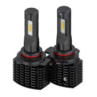 Buy cheap GH200N/9012 car led lght / headlight bulbs for car / fit all type product