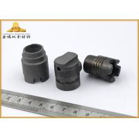 Quality Oil Blastig Hard Metal Fuel Spray Nozzle With Superior Wear Resistance for sale