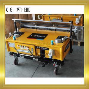 Buy cheap Le ciment de brevet rendent la machine avec la longueur 1200mm de système d'entraînement de crémaillère product